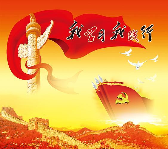 弘扬社会主义核心价值观