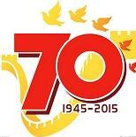 反法西斯70周年