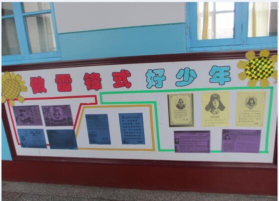小学壁报设计图片